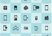 Nie daj się naciągaczom – zablokuj usługi Premium SMS