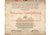 W listopadzie organizujemy Wieczornicę Niepodległościową